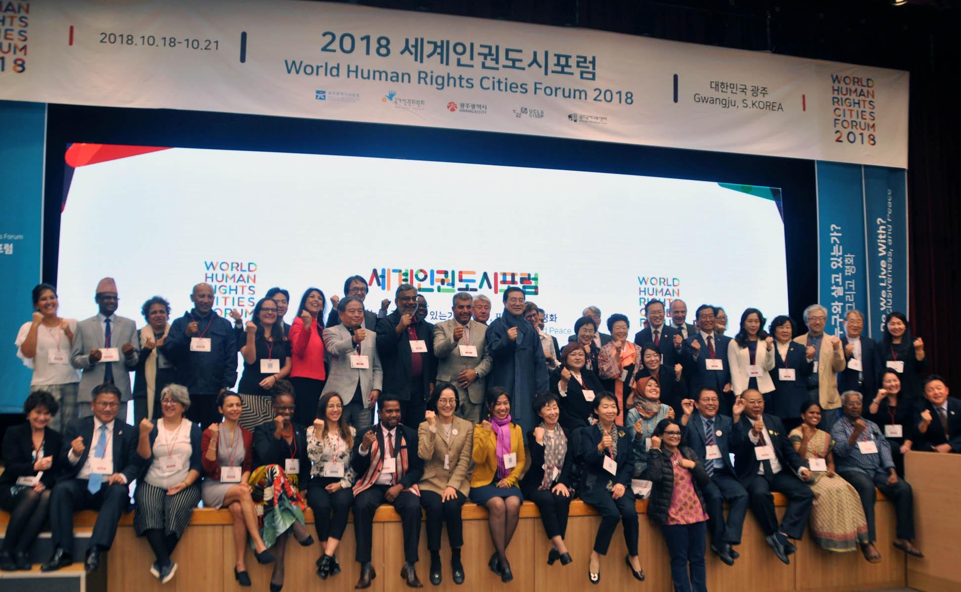 WHRCF participants