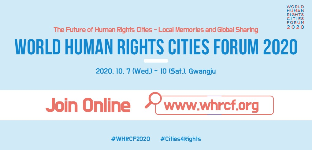 World Human Rights Cities Forum