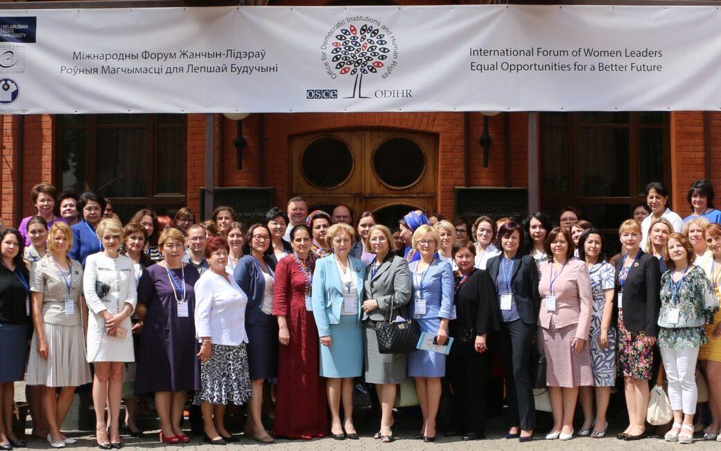 Minsk Declaration of Women Leaders