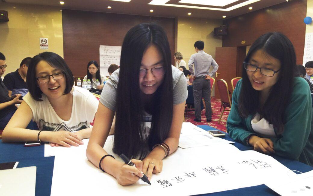 human rights China